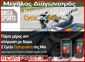 win-cyclo-computers-mio-bicycle-navigation-experience-competition