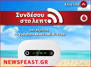 vodafone-mobile-wifi-r206-competition